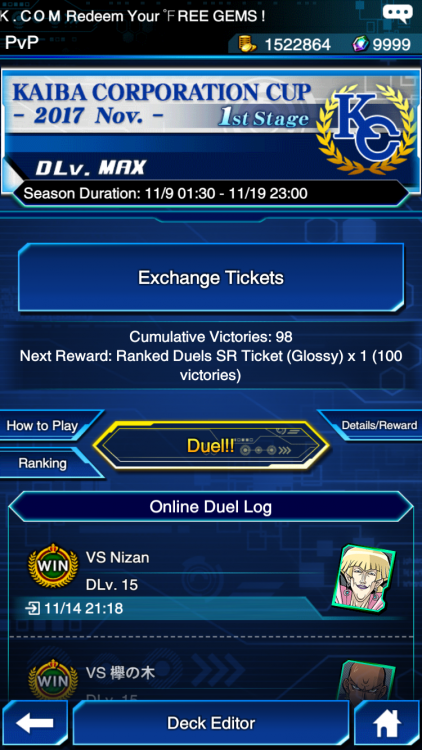 Kc Stage 1 Duelist.png