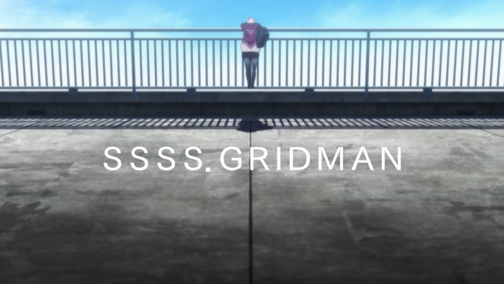 [HorribleSubs] SSSS.Gridman - 01 [720p].mkv_snapshot_00.43_[2018.11.30_17.18.25].jpg